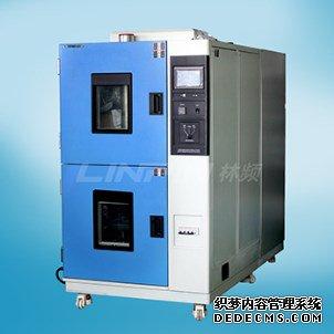 高低温冲击试验箱制冷系统散热方式的分类
